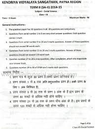 CBSE Board Exam Sample Papers  SA    Class X   Hindi A AglaSem Schools