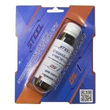 Термопасты xilence, тип: <b>Очиститель для снятия</b> термопасты ...