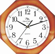 <b>Настенные часы Михаил</b> Москвин 4638А35 от магазина ЧАСПРОМ