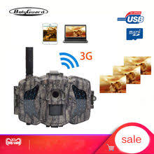 <b>Thermal Imager</b> for Hunt Promotion-Shop for Promotional Thermal ...