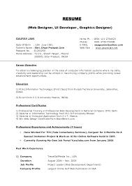 online resume builder online resume builder company online resume builder and resume builder in cv