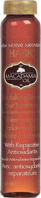 <b>HASK Масло</b> для увлажнения волос с экстрактом Макадамии, 18 ...