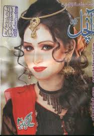 Monthly Anchal Digest Novel May 2014 Free Download Read Online Monthly Anchal Digest Novel May 2014. Agency Sweet for friends of the United Nations were ... - Monthly-Anchal-Digest-Novel-May-2014-Free-Download-Read-Online