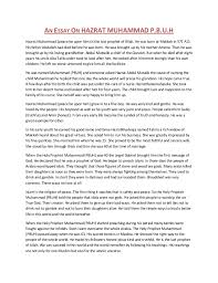 essay writing on football parts of writing an essay  how to write  short essay prophet muhammad