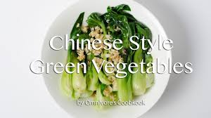 <b>Chinese Style</b> Green Vegetables (Recipe) - YouTube