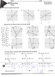 math homework help and answers holt math homework help nursing essay