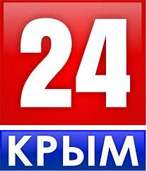 """<b>Теперь и прежде</b> / Телерадиокомпания """"Крым"""""""