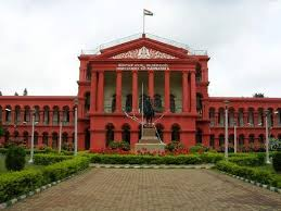 Image result for Karnataka High Court