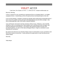 best server cover letter examples livecareer edit