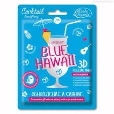 <b>Тканевая 3D-маска</b> Etude Organix BLUE HAWAII Обновление и ...