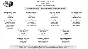 memorial day essay contest