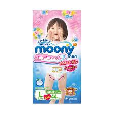 Купить трусики-<b>подгузники Moony Man</b> для девочек L (9-14 кг), 44 ...