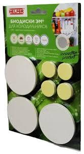 Купить <b>HELFER поглотитель запахов</b> для холодильника <b>HLR</b> ...