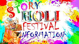holi festival information happy holi holi festival holi holi festival information happy holi holi festival holi history holi celebration holi story