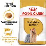 Сухие <b>корма Royal</b> Canin (<b>Роял</b> Канин) для <b>собак</b>