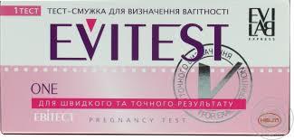 test evitest to determine pregnancy england rarr hygiene test evitest 84702 to determine pregnancy england