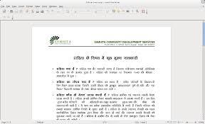Sample Application Letter For Duplicate School Leaving Certificate