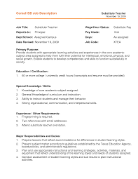 caseworker job description resume
