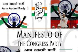 india and the politics of corruption  philosophers for change despite its mutating abilities and at times amorphous forms there is at least one concern ingrained in aap which can be clearly distilled out as