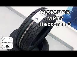<b>MATADOR MP47 Hectorra 3</b> /// обзор - YouTube