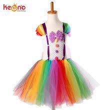 Popular Mesh <b>Clown</b>-Buy Cheap Mesh <b>Clown</b> lots from China Mesh ...