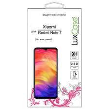 <b>Защитные пленки</b> и <b>стекла</b> для телефонов — купить на Яндекс ...