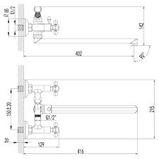 <b>Смеситель для ванны LEMARK</b> «VISTA» LM7651C в ...