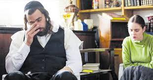 """فيلم إسرائيلي يتناول موضوع """"نكاح المحرم"""" يزعزع مهرجان كان"""