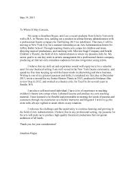Administrative Assistant Cover Letter Samples  cover letter cover