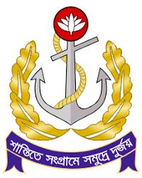 Marine bangladaise