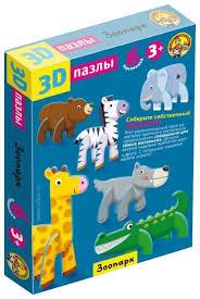 Купить <b>Набор</b> пазлов <b>Десятое королевство Зоопарк</b> (01345) по ...