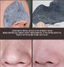 Очищающие <b>патчи для носа</b> The Face Shop <b>Jeju</b> Volcanic Lava ...