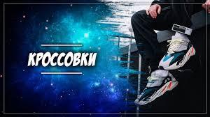 Товары ALIEN SHOP - Одежда | Кроссовки | Аксессуары – 747 ...