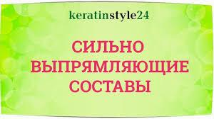 Товары Кератин, ботокс, нанопластика – 382 товара | ВКонтакте