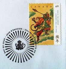 Image result for British postage stamp with Hindu god