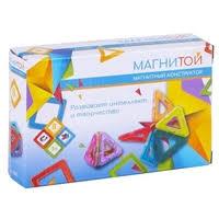 <b>Магнитный конструктор Магнитой</b> LL-1002 8 треугольников ...