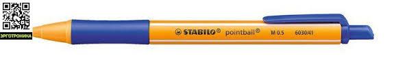 <b>Автоматическая шариковая ручка</b> Stabilo POINTball (Синий ...