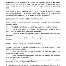 cover letter Example Of An Essay Introduction an example of an
