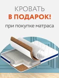 Купить мебель <b>NOWYSTYL</b> (<b>Новый Стиль</b>) в интернет-магазине ...