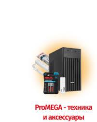 <b>Батарейки ENERGIZER Lithium CR1632</b> бл/1шт