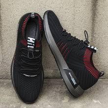 casual men <b>sneaker</b>