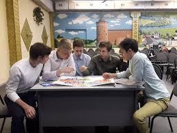 """Экологическая <b>игра</b> """"<b>Стратег</b>"""" для учащихся 10 класса МБОУ ..."""