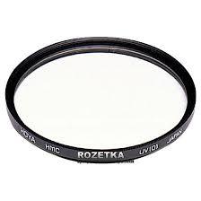 ROZETKA | Светофильтр <b>Hoya</b> HMC <b>UV</b>(<b>0</b>) Filter 52 мм (Y5UV052 ...