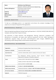 examples of construction resumes photo construction superintendent    resume syed mohamed site manager with  years of experience in gulf in substation projects    site manager resume