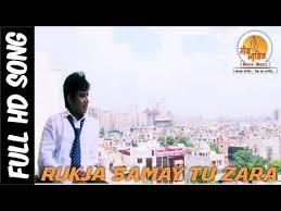 Sukhwinder - Teri Dosti Ko Salaam   Happy Friendship day 2015 ...