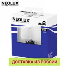 Xenon, купить по цене от 219 руб в интернет-магазине TMALL