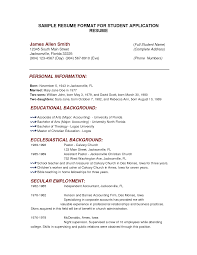 simple college resume format college resume  sample