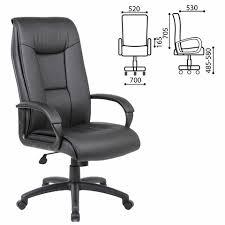 "<b>Кресло</b> офисное <b>BRABIX PREMIUM</b> ""Work EX-513"", экокожа ..."