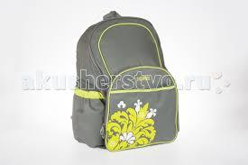 <b>Thermos Сумка</b>-<b>термос рюкзак</b> для мамы Diaper <b>Backpack</b> ...