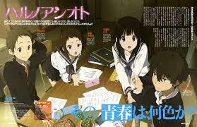 anime ost mp3